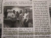 Pahal Kanpur coverage (10)