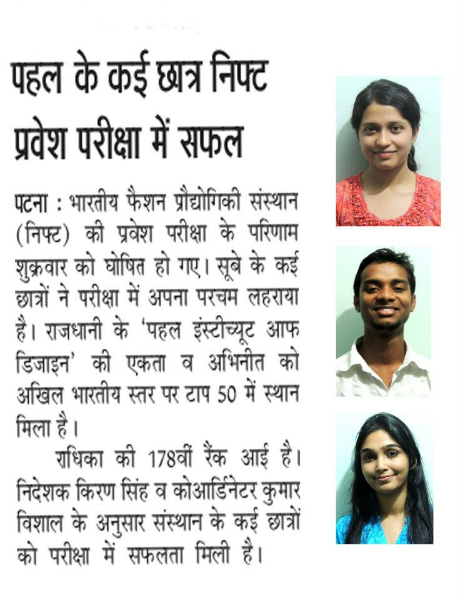 nift-coverage